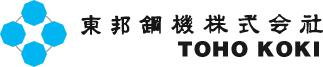 東邦鋼機株式会社