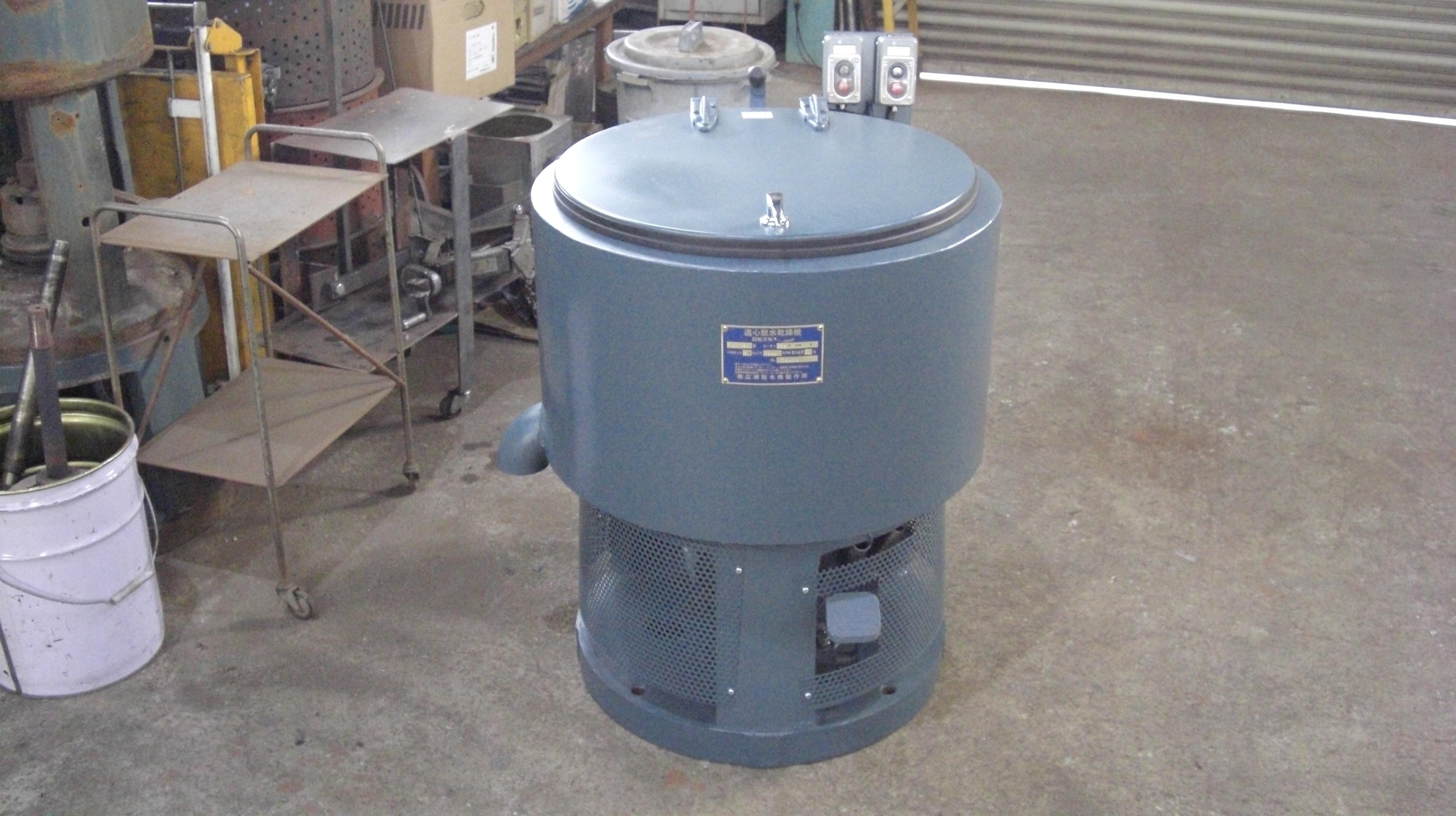 遠心分離乾燥機 ボス型 NB-45N型 容量38L