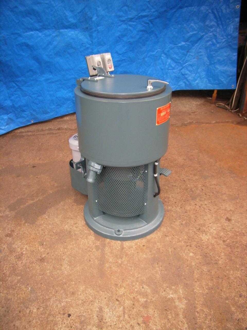 遠心分離乾燥機 ボス型 HB-30型 容量9.5L